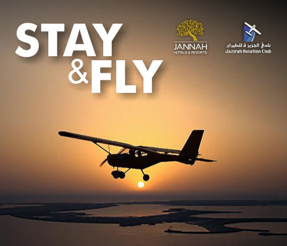 STAY & FLY